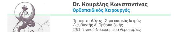 www.kkourelis.gr